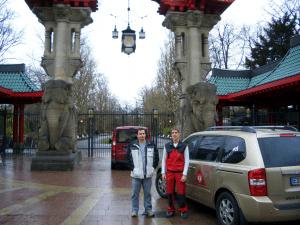 Installation im Berliner Zoo